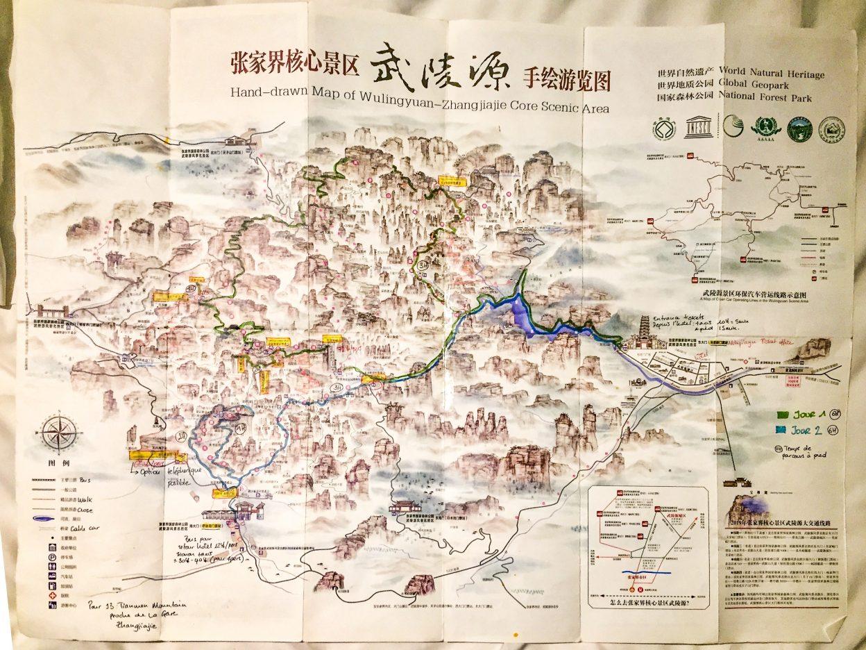 Park map / Plan du parc
